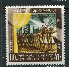 Egypt #C139 Mint