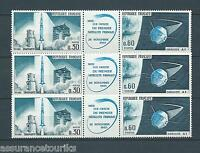 FRANCE - 1965 YT 1465a 3x bande - TIMBRES NEUFS** LUXE