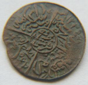 1334 Year 5 Saudi Arabia Hejaz 1/4 Qirsh Mecca Coin Hussein Bin Ali Hashimi (1)