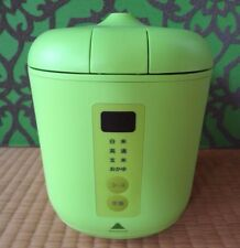 """From Japan """"Just 10 minutes"""" Electric Rice Cooker Maker Poddi Green with Rice"""