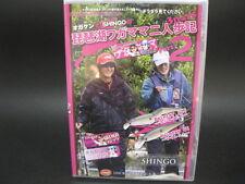 Lucky craft. Web TV Series Part 2 OGAKEN & SHINGO 100min DVD