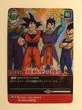 Dragon Ball Super Card Game Prism DB-388-II