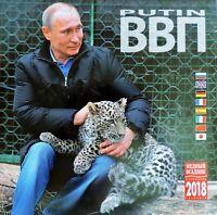2018 Wall Calendar Vladimir Putin VVP 100% Original New Perfect Gift Friend