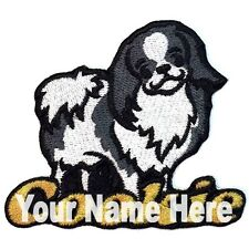 Japanese Chin Dog Custom Iron-on Patch Personalized