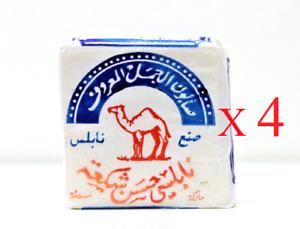 4x SOAP BARs NABLUSI Olive Oil JAMAL 1st HOLY LAND Organic Handmade Since 1880