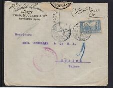 TURKEY OTTOMAN 1916 CENSORED MAILED COVER FROM BEYROUTH TO SWITZERLAND