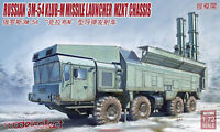 Model Collect 1/72 UA72091 Russian 3M-54 Klub-M MissIle Launcher MZKT Chassis