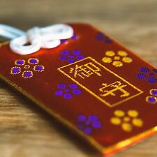 OMAMORI charm Desire Buddha talisman amulet from japanese temple * suga-des-2