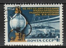 Russia - 1968 50 years radio-laboratory - Mi. 3551 VFU