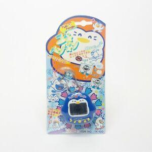 Yuki Penguin RARE! | Tamagotchi Digipet Nanopet | Yuki Pengin Electronic Pet