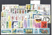 DDR Jahrgang 1979 , postfrisch , Auswahl aus Michel Nr. 2388 - 2477