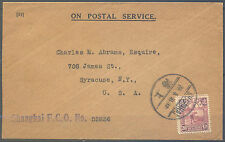 CHINA 1931 ON POSTAL SERVICE OFFICIAL COVER TO USA WITH SCARCE USE OF 20 CENTS