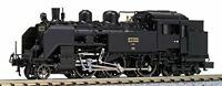 N-Scale 1 150 Kato 2021 C11 Real Steam Locomotive Japan