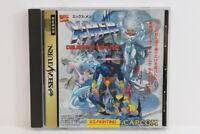 X-MEN Children of the Atom W/ Spine SEGA Saturn SS Japan Import US Seller G6970