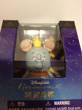 "Disney Vinylmation 3"" 2011 Hong Kong Disneyland Dumbo Celebration Mickey *NEW*"