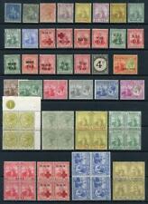 Trinidad & Tobago, Trinidad, Tobago, Mint, Blocks, Perfin etc. Cat est app £500