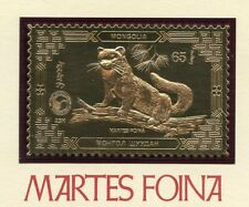 MONGOLIA 23kt GOLD FOIL BEECH MARTEN STAMP OFFICIAL POSTAGE MINT NH MOUNTED CARD