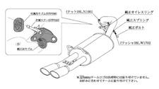 KAKIMOTO EXHAUST KRNOBLE ELLISSE FOR TOYOTA PRIUS A ZVW40W ZVW41W T523114D