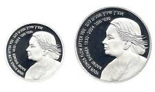 ISRAEL 2005 NAOMI SHEMER PR+BU COINS 28.8g+14.4g SILVER +COA