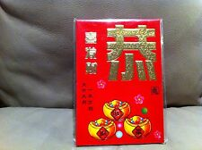 Chinese Happy New Year Lucky Red Envelopes - ( 6 pcs / bag ) # Kung Hei Fat Choy