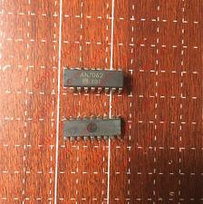 1PCS DIP-18 AN7062 Power Amplifier IC PANASONIC