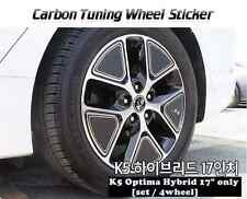 "Carbon Tuning Wheel Mask Sticker For Kia Optima ; K5 Hybrid  17"" [2010~on]"