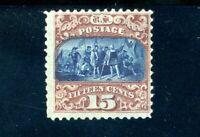 USAstamps Unused FVF US 1869 Pictorial Issue Landing of Columbus Sctt 119 OG MLH