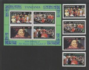 Tanzania - 1986, QEII 60th Birthday set & sheet - MNH - SG 517/20, MS521