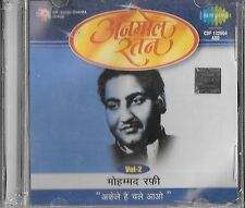 MOHD.RAFI 'AKELE HAIN CHALE AAO VOL 2 - NEW BOLLYWOOD SARE GAMA CD - FRE UK POST