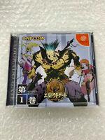 "Eldorado Gate Vol 1 ""Good Condition"" Sega Dreamcast Japan"