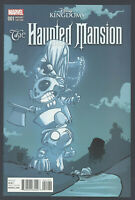 Haunted Mansion #1 Near Mint Skottie Young Baby Variant Marvel Comics 2016 SFX