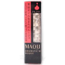 Shiseido Japan MAQUiLLAGE Dramatic Melting Rouge Lipstick 4.1g - 2016 F/W New