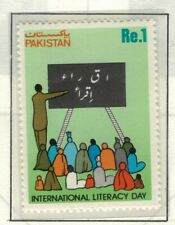 Pakistan, Scott 669 in MNH Condition
