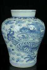 MAY165 KOREAN BLUE&WHITE PORCELAIN DRAGON&CLOUD POT BOTTLE JAR