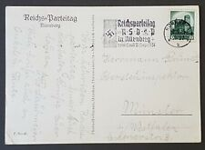 More details for germany third reich original postcard nuremberg 1934 hoffmann very rare