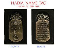 """Nadia"" nombre árabe Collar Tag-Cumpleaños Boda ayatul kursi Eid Regalos"
