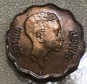 Iraq 4 Fils 1943 Baby Faisal II Bronze Coin, Km#107. الملك فيصل الثاني