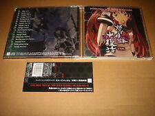 Dodonpachi Daifukkatsu Black Label / Cave Arcade Original Soundtrack,CD