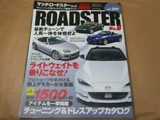 JDM Hyper Rev MAZDA MX-5 ROADSTER #8 Vol201 Tuning & Modify Owners Bible Mook