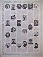 TABLEAU D'HONNEUR 4 PLANCHES N°377 au N°380 DES VICTIMES DE GUERRE 1914/1918