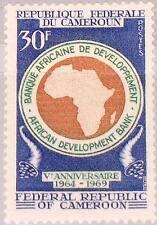 Cameroun Cameroun 1969 584 499 Development Bank Banque de Développement MAP CARTE MNH