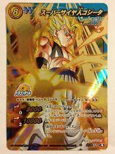 Dragon Ball Miracle Battle Carddass DB13 Super Omega 52 Gogeta Super Saiyan