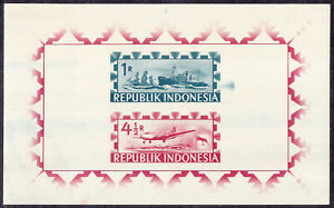 Indonesia Vienna Printing Designer Trial Souvenir Sheet # 3 on White Paper