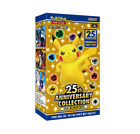 [Not Including PROMO] Pokemon Card 25th Anniversary Collection 16Pack Korean Ver