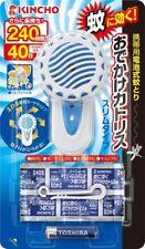 Kincho Japan ODEKAKE KATORIS SLIM Battery-operated Mosquito Repellent