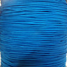 "1/4"" Blue Bungee Cord Marine Grade Heavy Duty Shock Rope Tie Down Stretch Band"