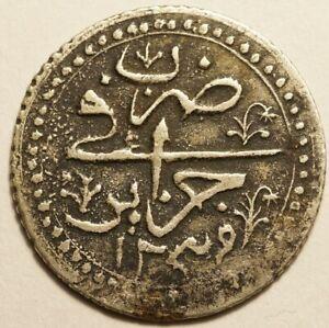ALGERIE : 1/4 BOUDJOU (budju) ARGENT 1239 (1823) DE MAHMUD II