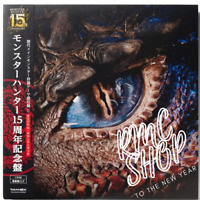 Monster Hunter 15th Anniversary Limited Edition Soundtrack Analog Record 2 LP