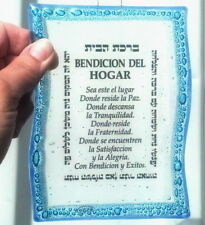 Home Blessing Hebrew & Spanish Jewish Casa Prayer, Bendicion Del Hogar Judaica