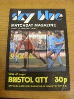 21/08/1979 Coventry City v Bristol City  (Excellent Condition)
